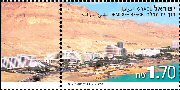 Stamp:Dead Sea Beach (Beaches in Israel), designer:Osnat Eshel 06/2011