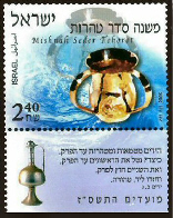 Stamp:order of Tohorot (Festivals 2006 The Six Orders of the