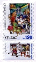 Stamp:The Emperor's New Cloths (Anderson's Fairy Tales), designer:Shmulik Catz, Ruth Avrami 02/2000