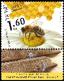 Stamp:Honey in Israel (Festivals 2009 Honey in Israel), designer:Igal Gabai 09/2009