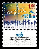 Stamp:Central Bureau of Statistics- 2008 Population Census Survey, designer:Huri Haviv 12/2008