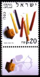 Stamp:Kislev (The Months of the Year), designer:Miri Sofer 02/2002