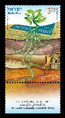 Stamp:The Hebrew Language, designer:David Beb-Hador 02/2011