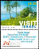 Stamp:The Sea of Galilee (Tourisem - Visit Israel), designer:Meir Eshel 04/2011