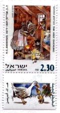 Stamp:The Ugly Duckling (Anderson's Fairy Tales), designer:Shmulik Catz, Ruth Avrami 02/2000