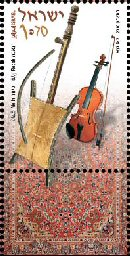 Stamp:Rabbaba and Violin (Musical Instruments of the Middle East), designer:Igal Gabai 06/2010