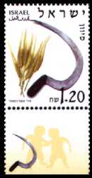 Stamp:Sivan (The Months of the Year), designer:Miri Sofer 02/2002