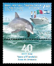 Stamp:Israel-Portugal Joint issue - Dolphin Research, designer:Ronen Goldberg 04/2017