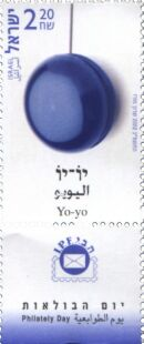 Stamp:Yo-Yo (Philately Day), designer:Sharon Murro 11/2002