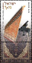 Stamp:Qanun and Piano (Musical Instruments of the Middle East), designer:Igal Gabai 06/2010