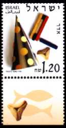 Stamp:Adar (The Months of the Year), designer:Miri Sofer 02/2002
