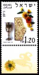 Stamp:Nisan (The Months of the Year), designer:Miri Sofer 02/2002