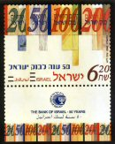 Stamp:The Bank of Israel - 50 Years, designer:Einat Lida 12/2004