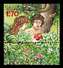 Stamp:Adam and Eve, designer:Diana Shimon. Meir Eshel 11/2010