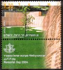 Stamp:Garden of the Missing in Action,Mount Herzl, Jerusalem  (MEMORIAL DAY 2004), designer:Hayyimi Kivkovich 04/2004