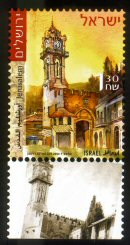 Stamp:The Jerusalem Clock Tower, Jaffa Gate (Ottoman Clock Towers in Israel), designer:Zina & Zvika Roitman 05/2004