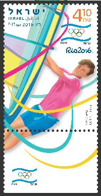 Stamp:Sailing - RS:X Windsurfing (Olympic Games Rio 2016), designer:Osnat Eshel 06/2016