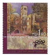 Stamp:St. Andrew's Church, Jerusalem (Pilgrimage to the Holy Land Q), designer:Zina Roitman, Zvika Roitman 02/2000