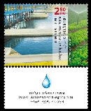 Stamp:Irrigating with Reclaimed Water (Israeli Achievements Agriculture), designer:Meir Eshel 06/2011