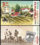Stamp:Givat-Ada (Centenary of Villages), designer:Zina & Zvika Roitman 06/2003