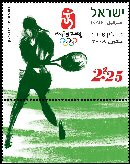 Stamp:Tennis (The Olympic Games - Beijing 2008), designer:Ruti El Hanan 07/2008
