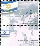 Stamp:Ness Ziona, 1891 (The Flag), designer:Ad Vanooijen 06/2003