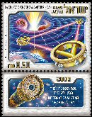 Stamp:LISA - Laser Interferometer Space Antenna (International Year of Astronomy 2009), designer:David Ben- Hador 04/2009