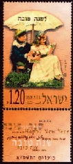 Stamp:Jewish New Year Cards (Festivals 2000), designer:Haim Shtir 09/2000