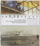 Stamp:The Wright Brothers` Flight, 1903, designer:Ad Vanooijen 02/2003