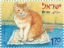 Stamp:Animals and their Offspring Special Sheet, designer:Hila Havkin, Miri Nistor 08/2010