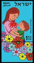 Stamp:To mom with Love (Gestures of Family Love), designer:Galia Armland 12/2007