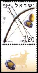 Stamp:Iyyar (The Months of the Year), designer:Miri Sofer 02/2002