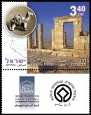 Stamp:The Incense Route (World Heritage Sites in Israel), designer:Ronen Goldberg 01/2008