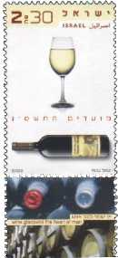 Stamp:Wine in Israel (Festivals 2002), designer:Yigal Gabay 08/2002