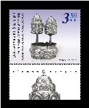 Stamp:Tora crown, Turkey (Festivals 2008), designer:Meir Eshel 09/2008