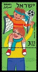 Stamp:Fun with Dad (Gestures of Family Love), designer:Galia Armland 12/2007