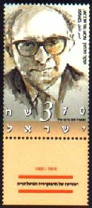 Stamp:Jacob Talmon (Historians - Part Two), designer:Ad Vanooijen 02/2004