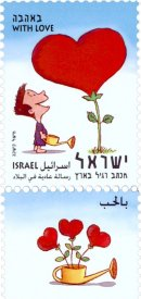 Stamp:With Love (Greetings), designer:Michel Kichka 04/2003