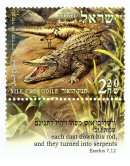 Stamp:The Nile Crocodile (Animals in the Bible), designer:T. Kurtz 02/2005