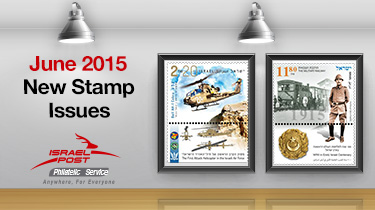 new philatelic issues 06 2015