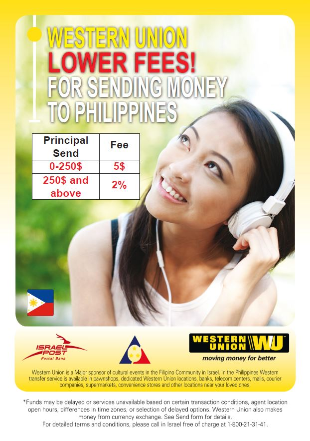 Special Rates For Transfers To The Philippines