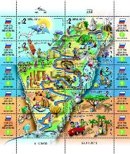 Israel National Trail Stamp Sheet