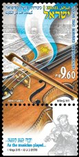 Violins that Survived the Holocaust Stamp Sheet