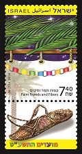 Palm Fronds and Fibers stamps