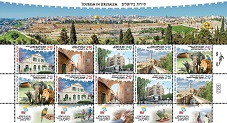 Tourism in Jerusalem Stamp Sheet