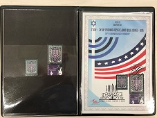 Israel U.S.A Joint issue Mini Album