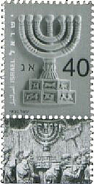 Sheet of 20 stamps at NIS 0.40 each