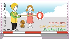 ATM Life is Road Safety Set