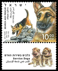 Search and Rescue Dogs Stamp Sheet