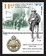WW1 in Eretz Israel 2017 Stamp Sheet